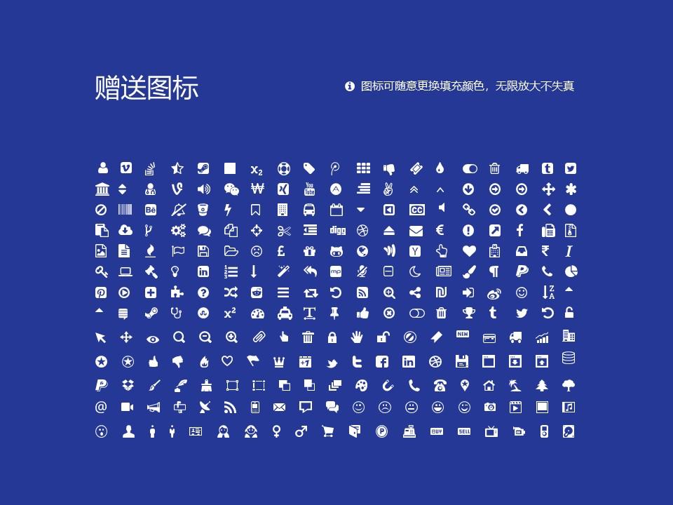 上海交通职业技术学院PPT模板下载_幻灯片预览图36