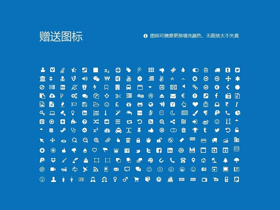 上海海关学院PPT模板下载_幻灯片预览图36