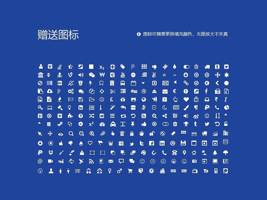 上海对外经贸大学PPT模板下载_幻灯片预览图36