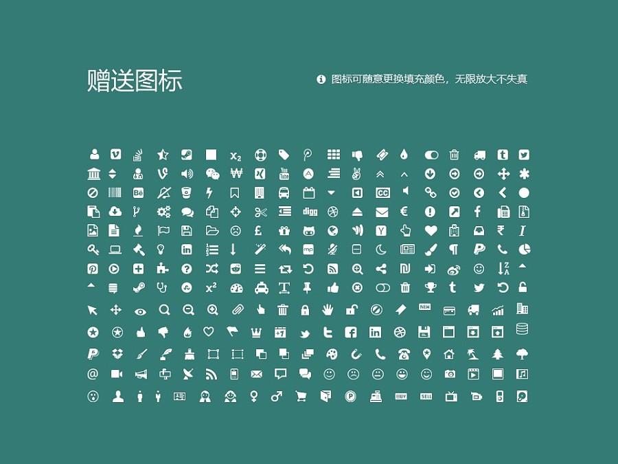 上海师范大学PPT模板下载_幻灯片预览图36