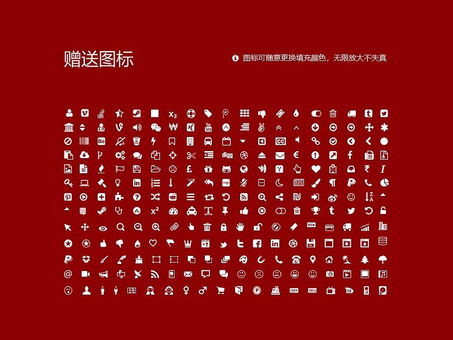 上海中医药大学PPT模板下载_幻灯片预览图36