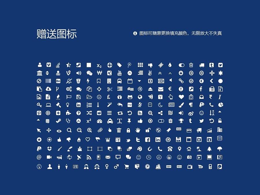 上海海洋大学PPT模板下载_幻灯片预览图36