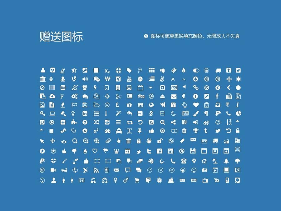 华东理工大学PPT模板下载_幻灯片预览图36