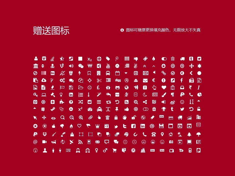 浙江金融职业学院PPT模板下载_幻灯片预览图36