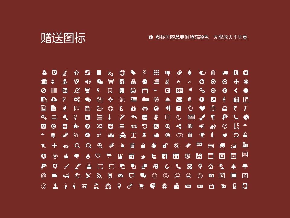 浙江工贸职业技术学院PPT模板下载_幻灯片预览图36