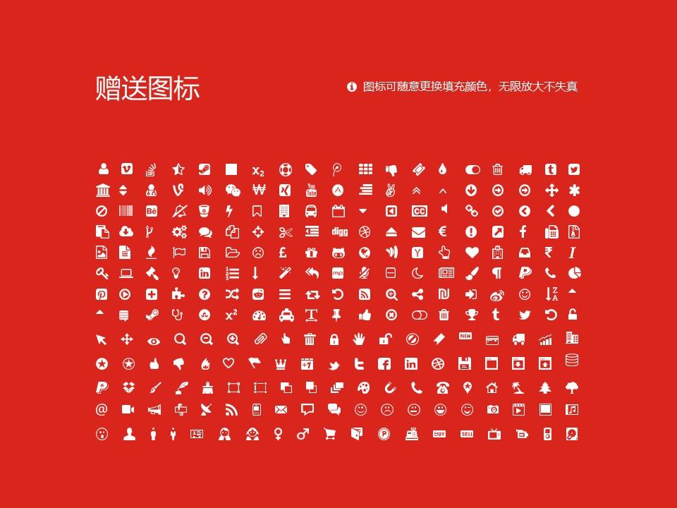 宁波大红鹰学院PPT模板下载_幻灯片预览图36