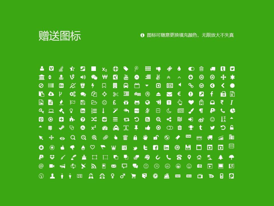 浙江树人学院PPT模板下载_幻灯片预览图36