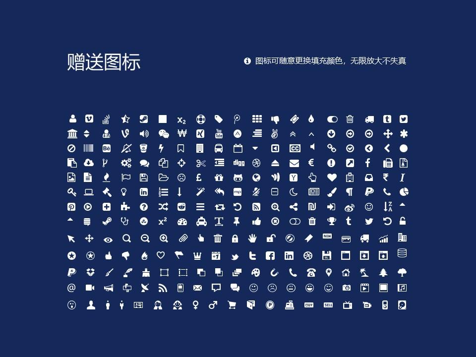 浙江警察学院PPT模板下载_幻灯片预览图36