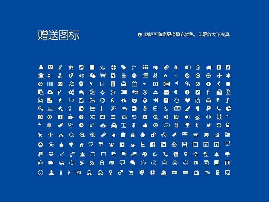 浙江海洋学院PPT模板下载_幻灯片预览图36