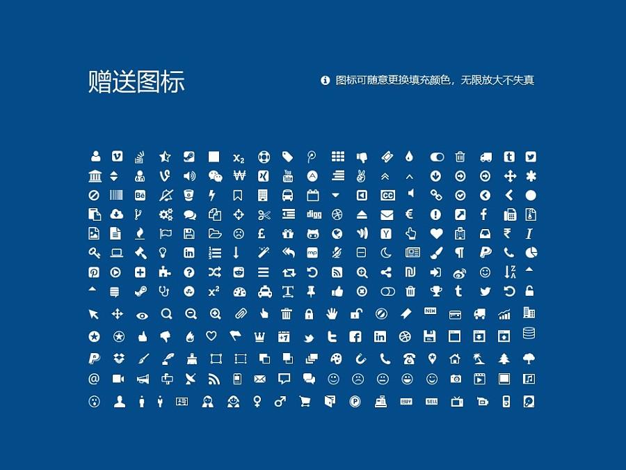 温州大学PPT模板下载_幻灯片预览图36