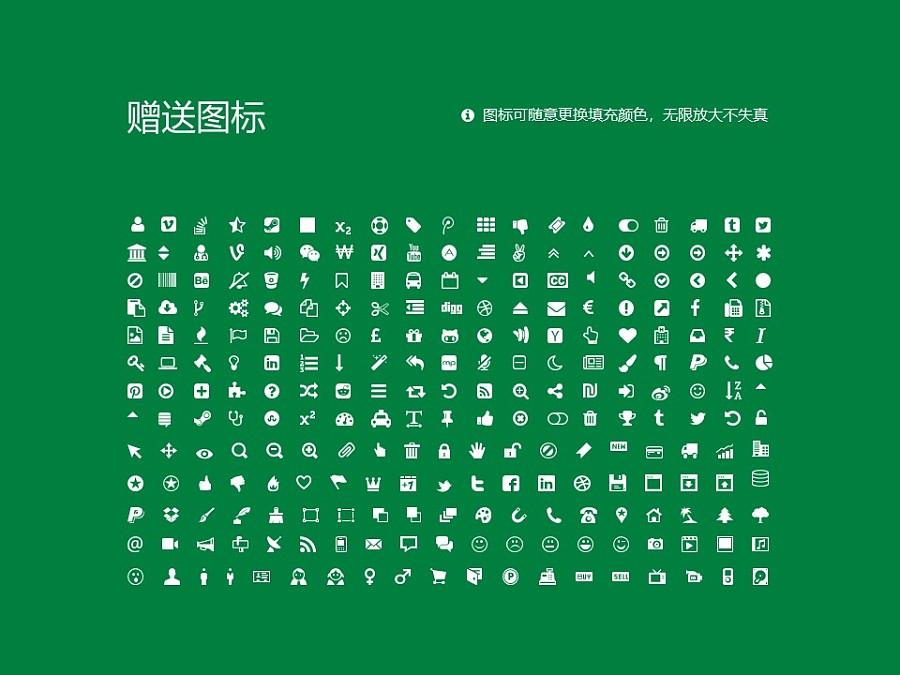 浙江师范大学PPT模板下载_幻灯片预览图36
