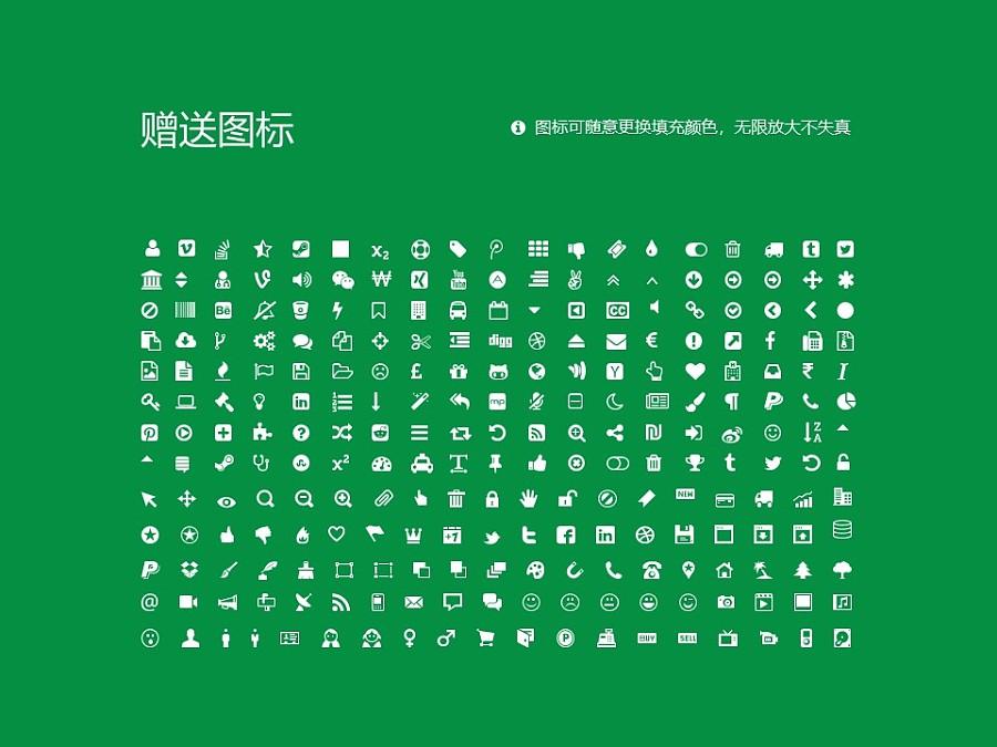 浙江农林大学PPT模板下载_幻灯片预览图36