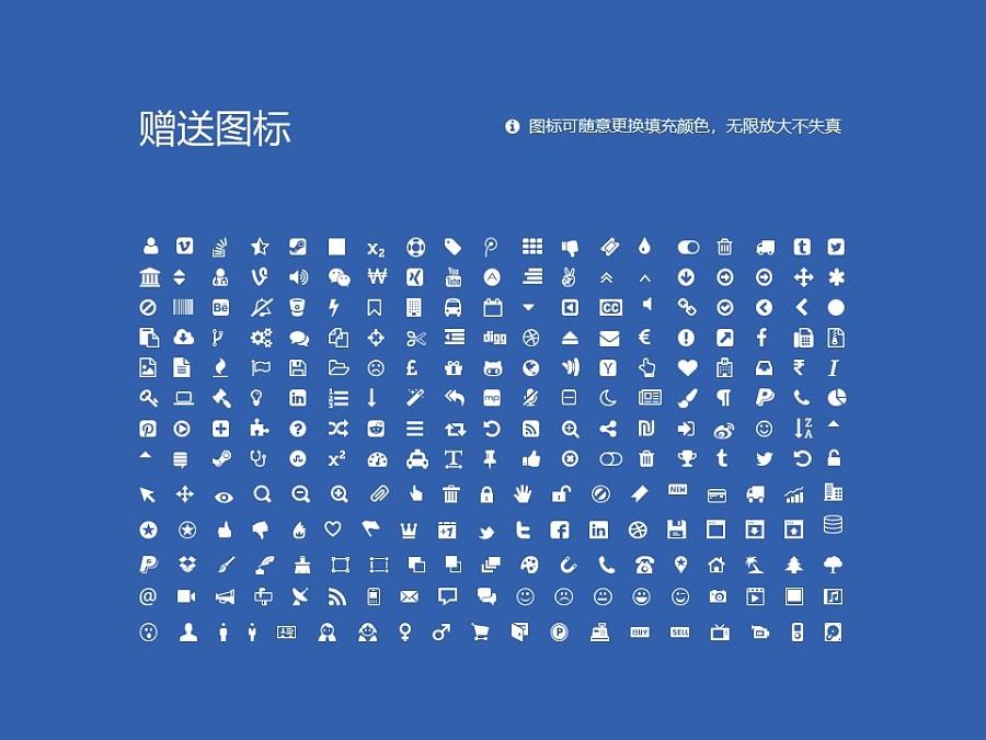 浙江工业大学PPT模板下载_幻灯片预览图36