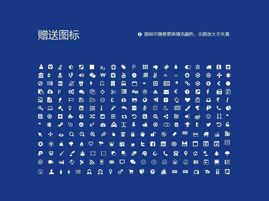 杭州电子科技大学PPT模板下载_幻灯片预览图36