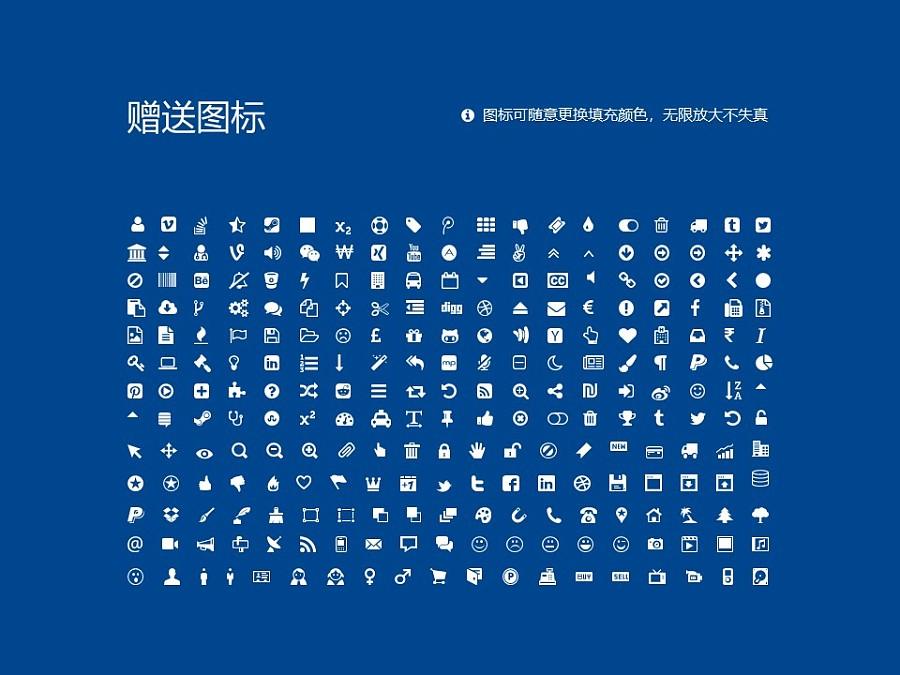 浙江大学PPT模板下载_幻灯片预览图36