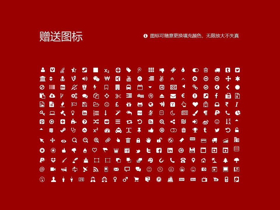 苏州港大思培科技职业学院PPT模板下载_幻灯片预览图36