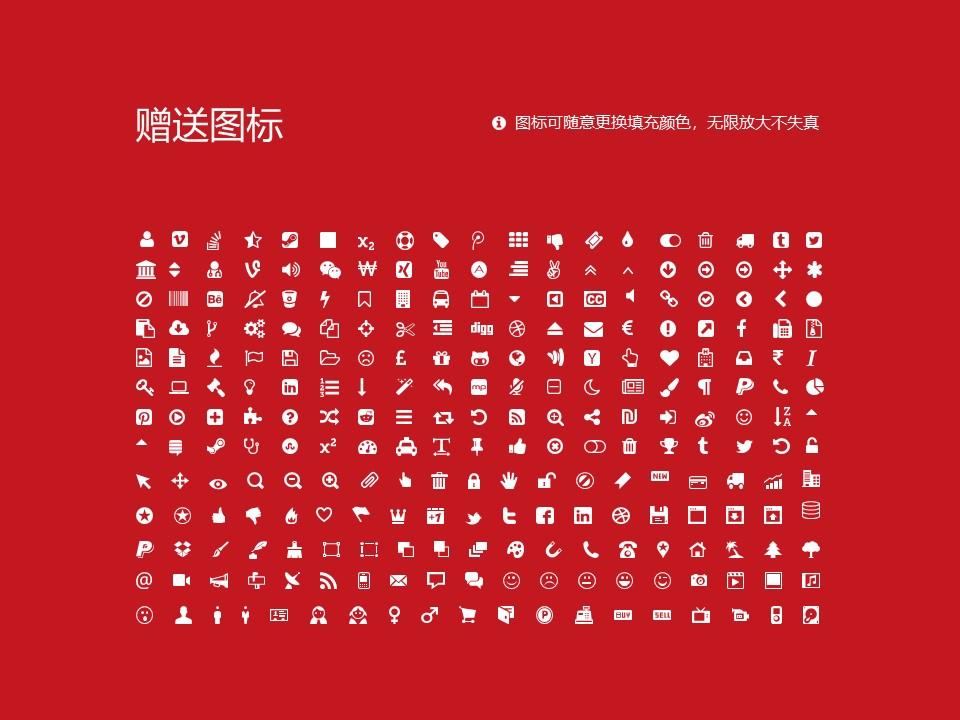 南京视觉艺术职业学院PPT模板下载_幻灯片预览图36