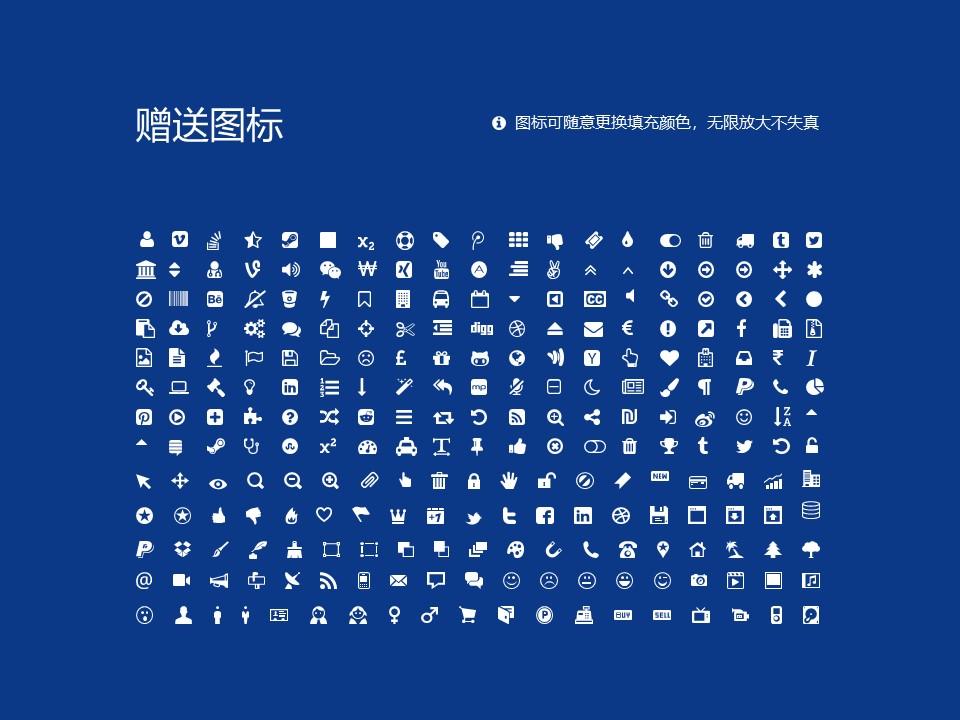 江海职业技术学院PPT模板下载_幻灯片预览图36