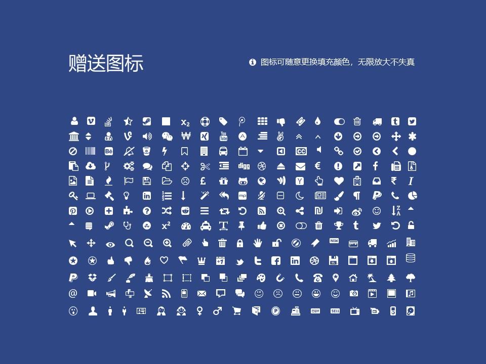 宿迁职业技术学院PPT模板下载_幻灯片预览图36