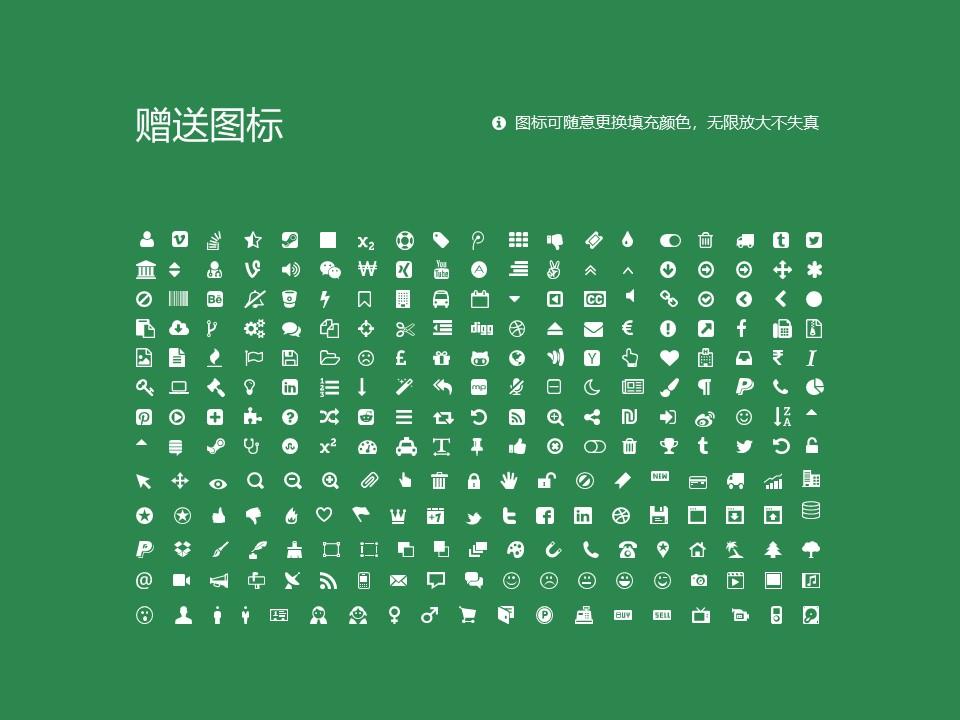 扬州环境资源职业技术学院PPT模板下载_幻灯片预览图36