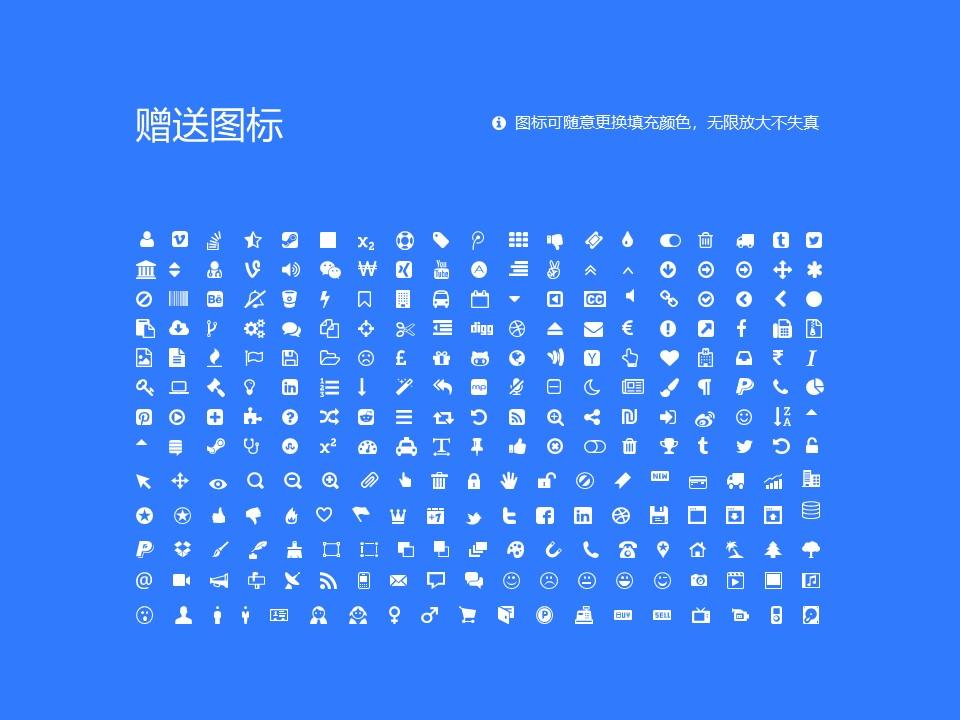 九州职业技术学院PPT模板下载_幻灯片预览图36
