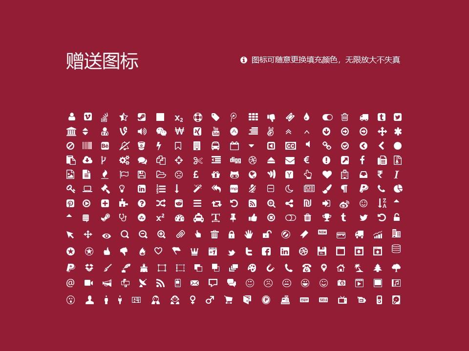 江苏商贸职业学院PPT模板下载_幻灯片预览图36