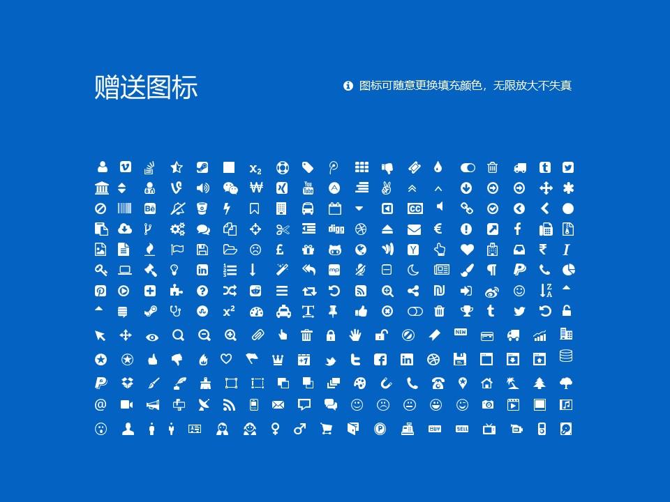 信息职业技苏州术学院PPT模板下载_幻灯片预览图36