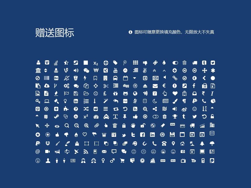 南京机电职业技术学院PPT模板下载_幻灯片预览图36