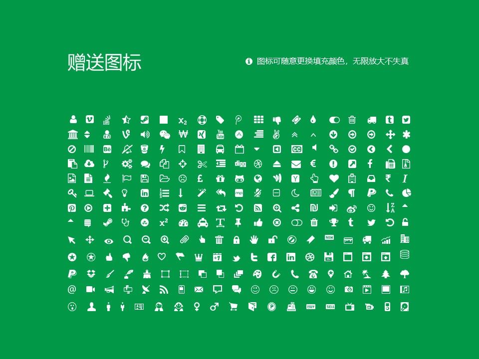江苏食品药品职业技术学院PPT模板下载_幻灯片预览图36