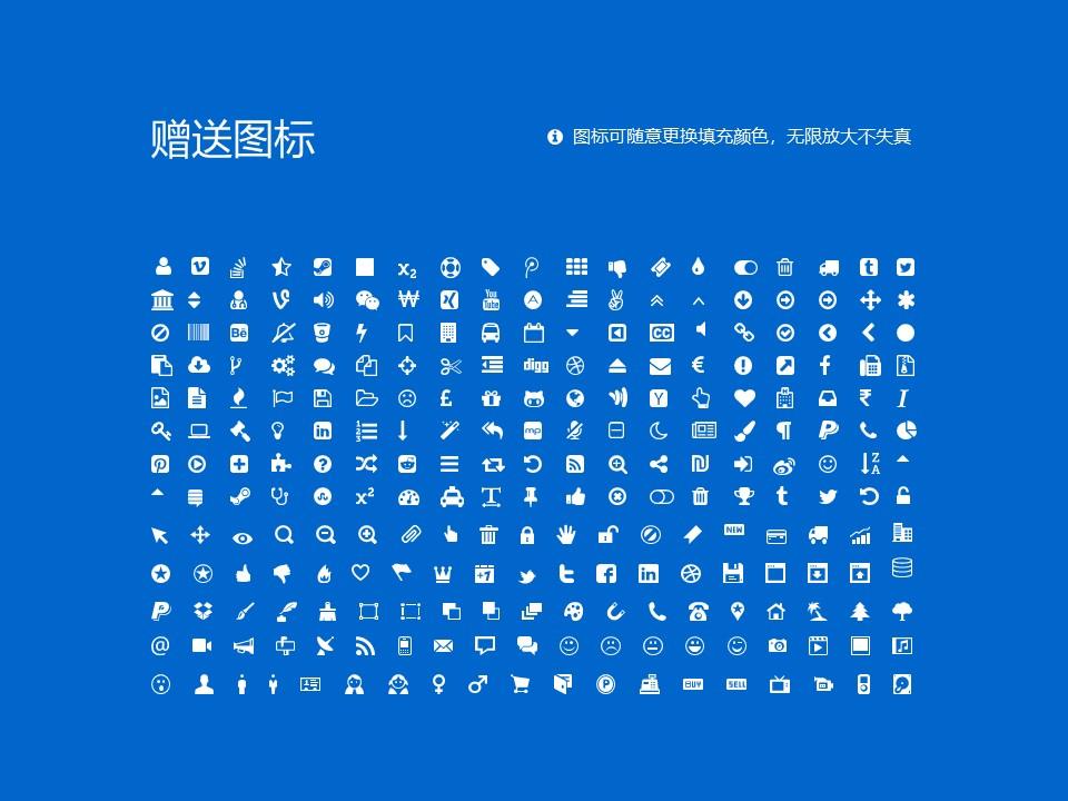 苏州科技学院PPT模板下载_幻灯片预览图36