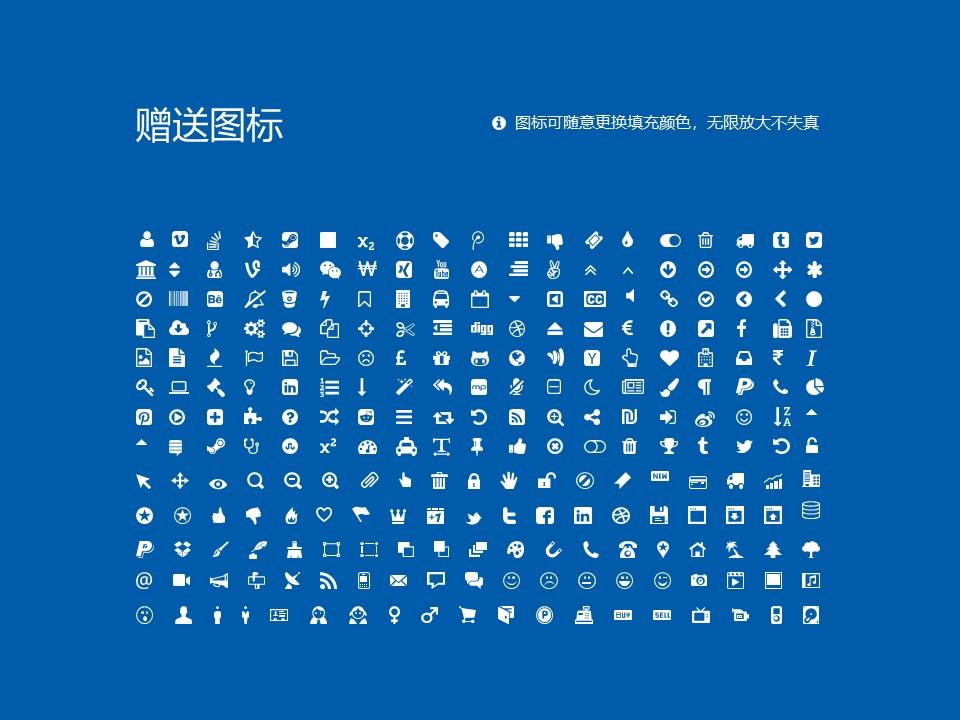 南京信息工程大学PPT模板下载_幻灯片预览图36
