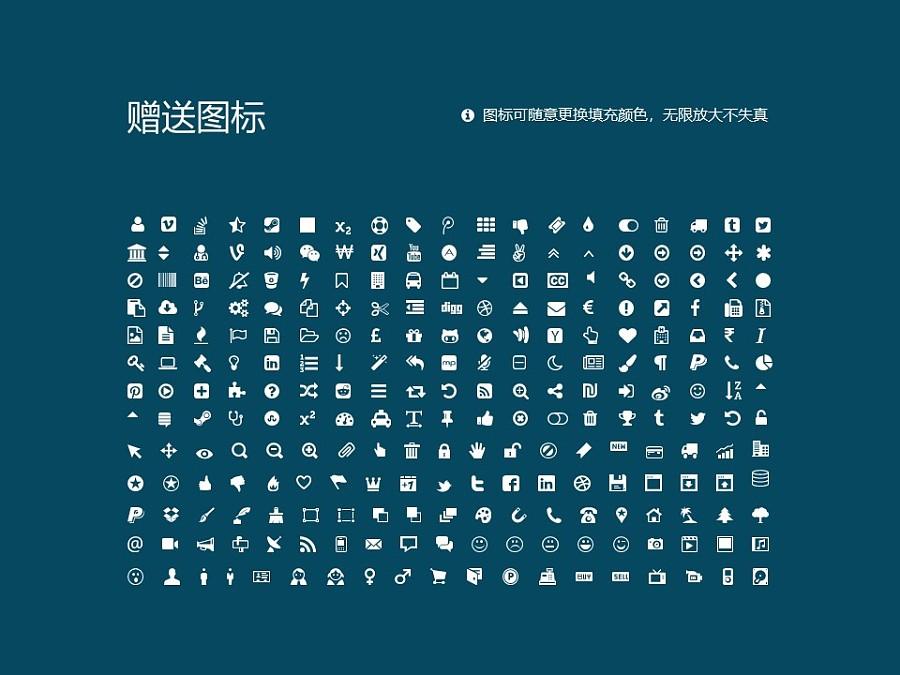 江南大学PPT模板下载_幻灯片预览图36