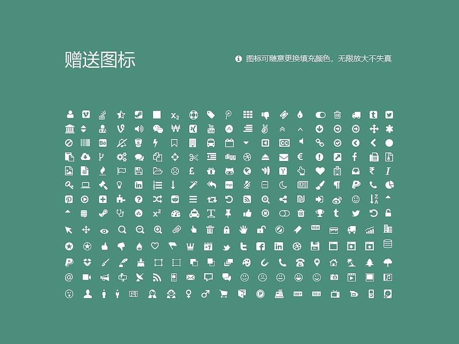 中国药科大学PPT模板下载_幻灯片预览图36