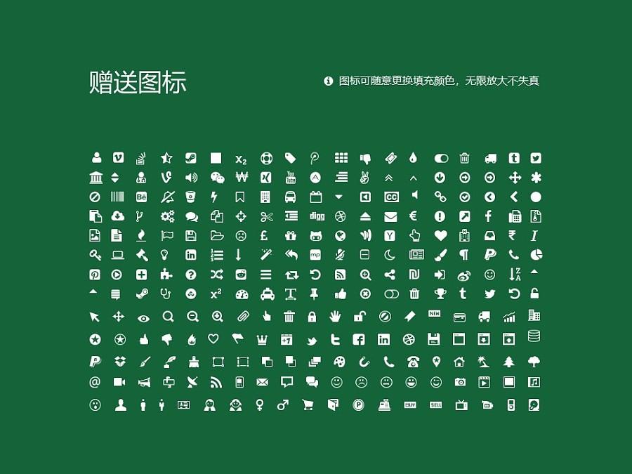 南京农业大学PPT模板下载_幻灯片预览图36
