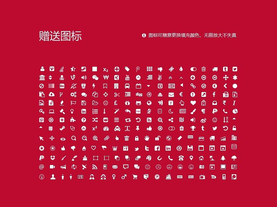 南京医科大学PPT模板下载_幻灯片预览图36