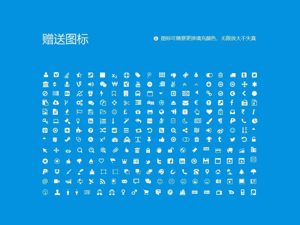 南京工业大学PPT模板下载_幻灯片预览图36