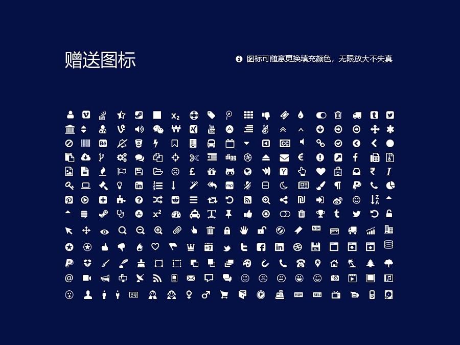 河北司法警官职业学院PPT模板下载_幻灯片预览图36