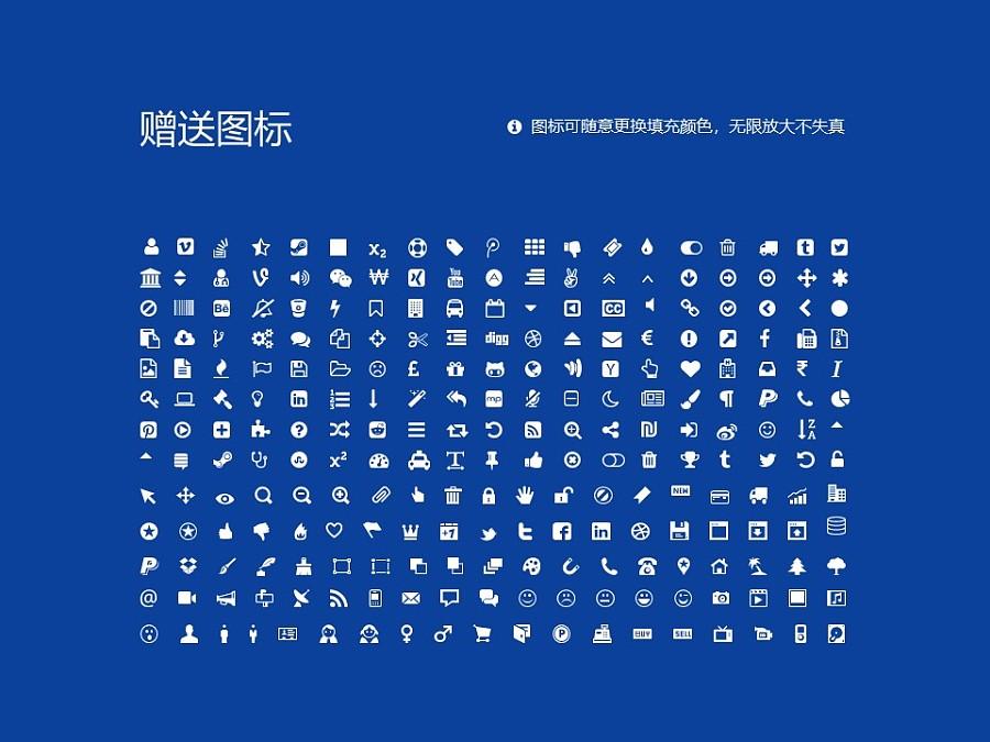 河北公安警察職業學院PPT模板下載_幻燈片預覽圖36