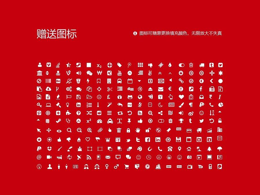 渤海石油职业学院PPT模板下载_幻灯片预览图36