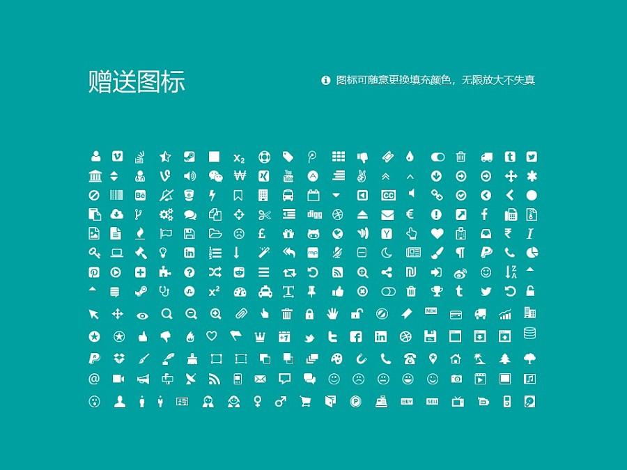 河北化工醫藥職業技術學院PPT模板下載_幻燈片預覽圖36