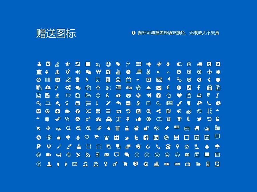 河北省艺术职业学院PPT模板下载_幻灯片预览图36