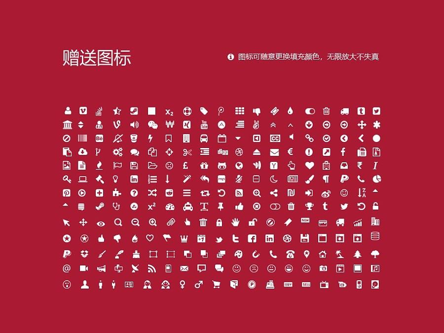 唐山工業職業技術學院PPT模板下載_幻燈片預覽圖36