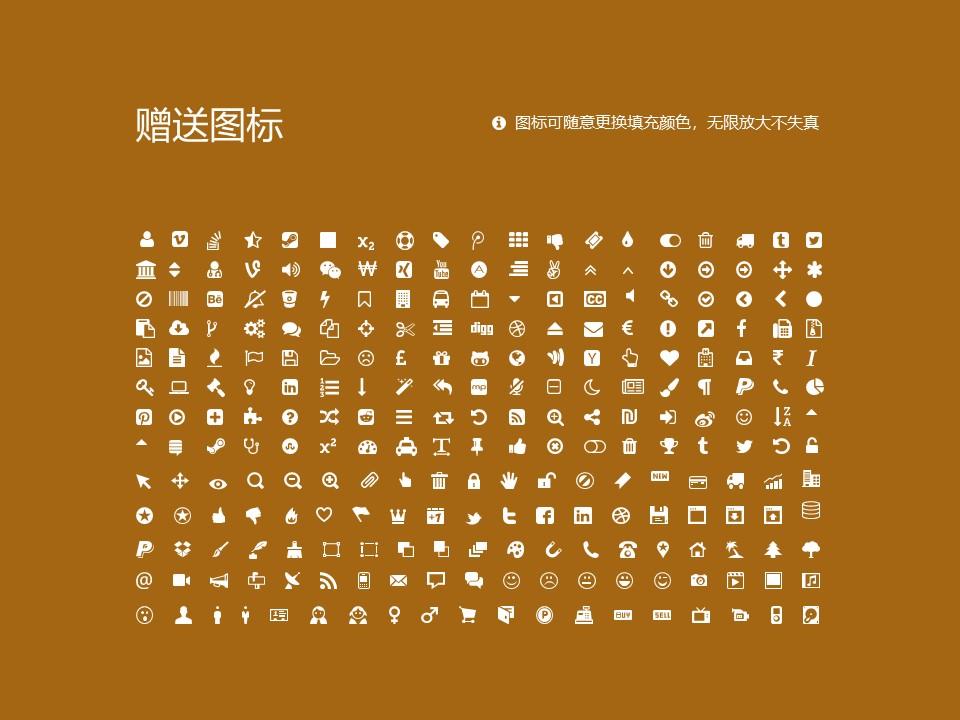石家庄铁路职业技术学院PPT模板下载_幻灯片预览图36