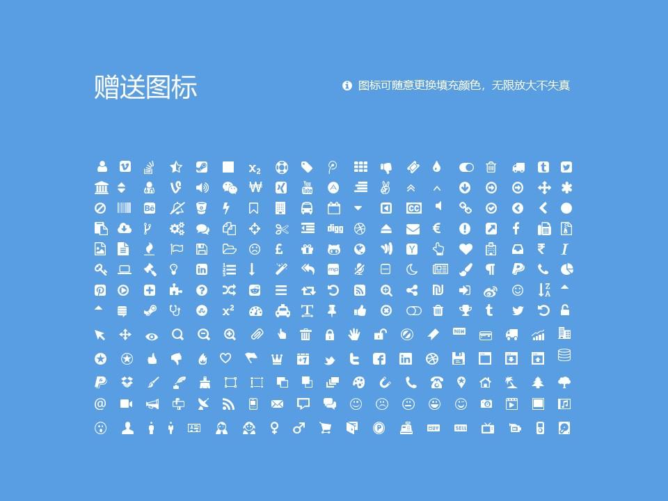 沧州职业技术学院PPT模板下载_幻灯片预览图36