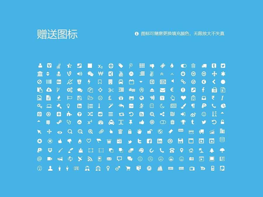 冀中职业学院PPT模板下载_幻灯片预览图36