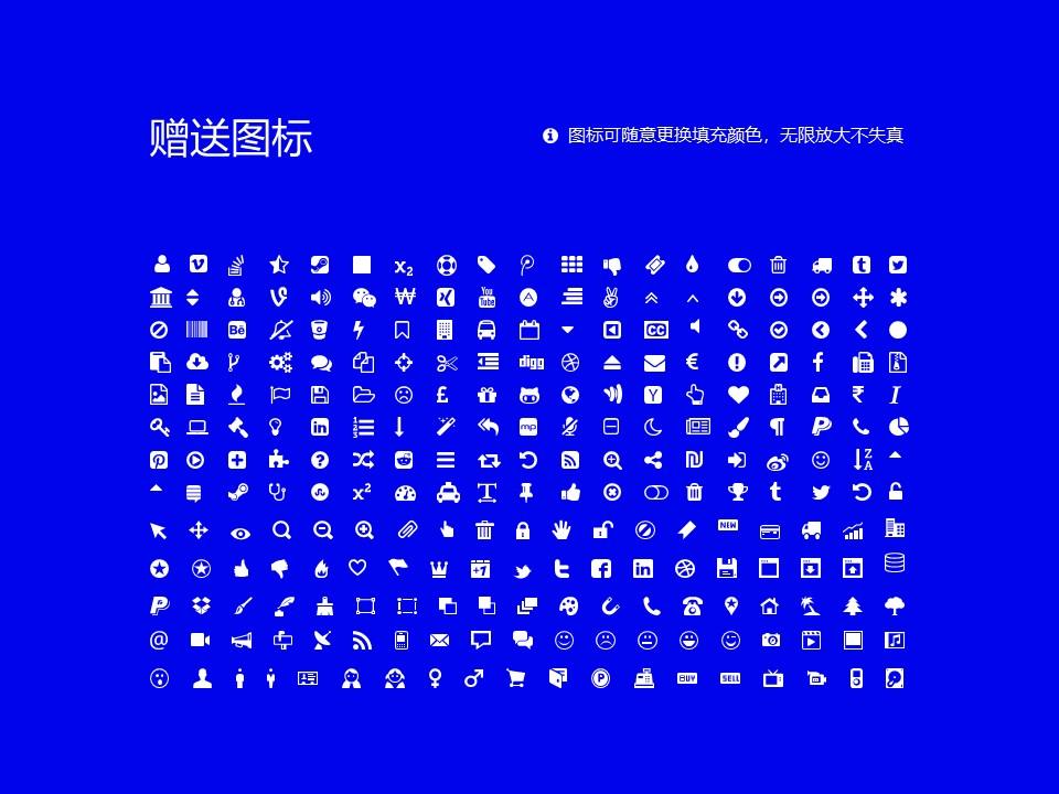 安徽工业职业技术学院PPT模板下载_幻灯片预览图36