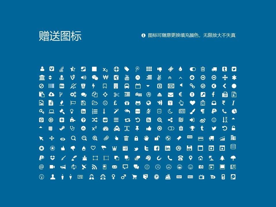 安徽审计职业学院PPT模板下载_幻灯片预览图36