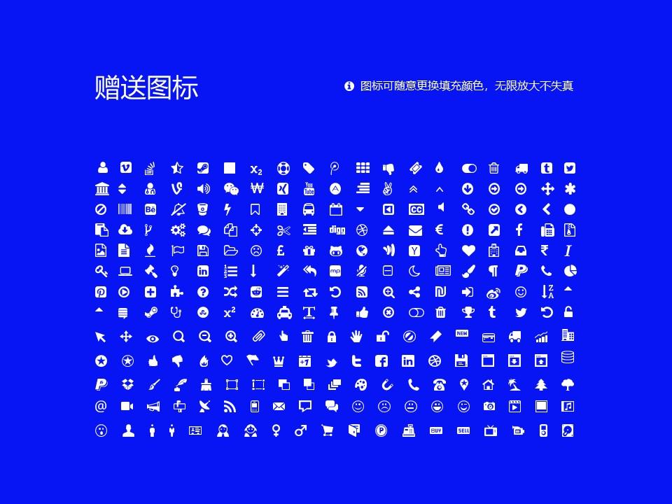 亳州职业技术学院PPT模板下载_幻灯片预览图36