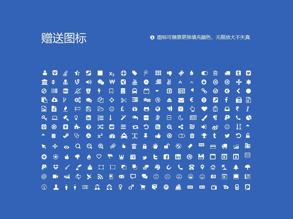 安徽电子信息职业技术学院PPT模板下载_幻灯片预览图36