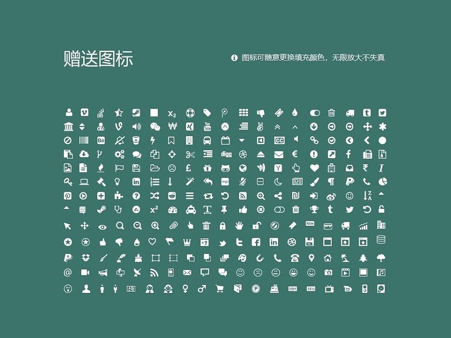 石家庄经济学院PPT模板下载_幻灯片预览图36